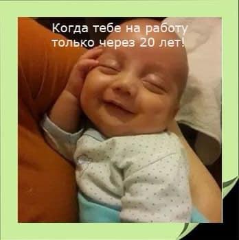 Отличный юмор для всех — настроение гарантировано!