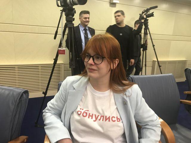 Дарья Беседина