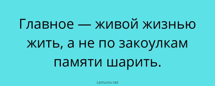 15 крылатых цитат одной из самых выдающихся русских актрис, Фаины Раневской