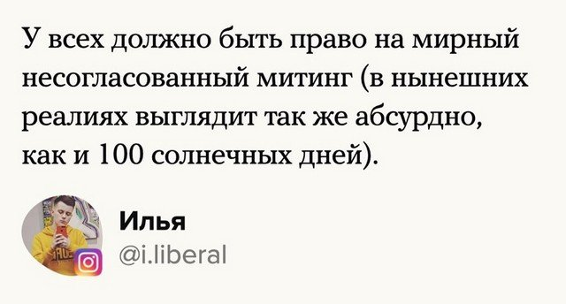"""""""Нормальные"""" поправки к Конституции"""
