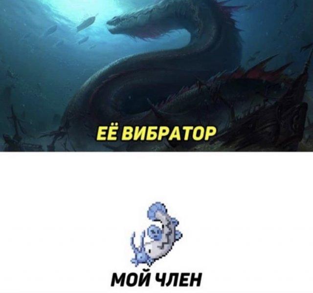 Мем про мужчин
