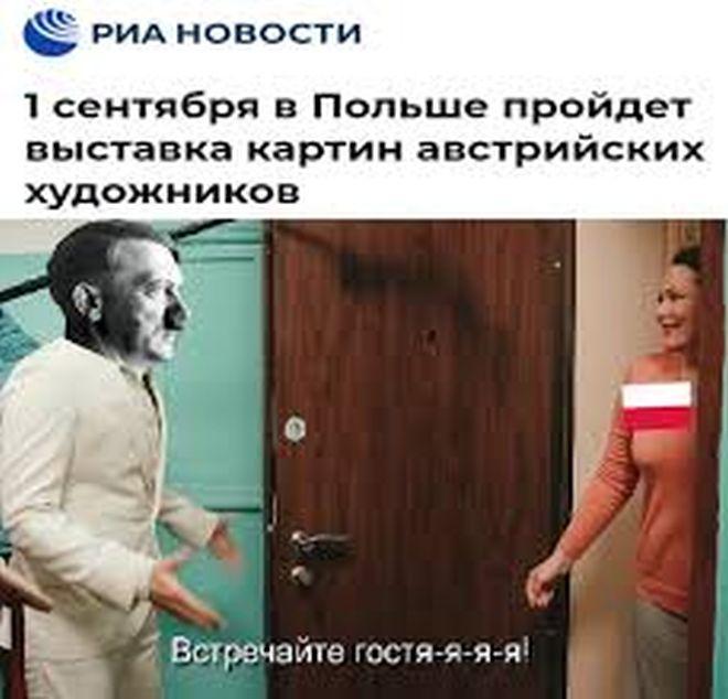 мем про Гитлера художника