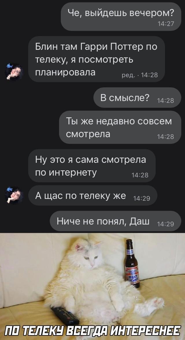 Фильм про Гарри Поттера