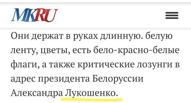 Шутка про Лукашенко