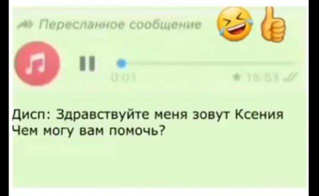 """""""Трагичная"""" история про забытую в такси водку с неожиданным финалом"""