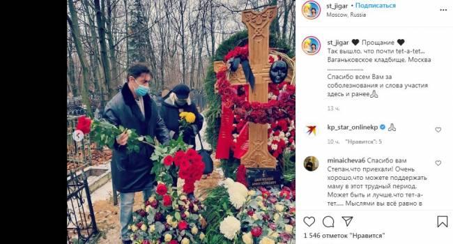 «Всё утопает в цветах»: сын Джигарханяна показал могилу отца