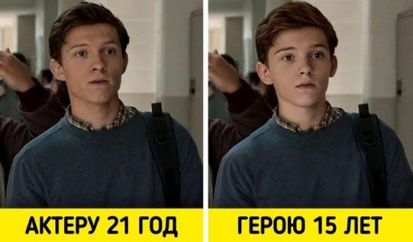 Если бы актеры соответствовали реальному возрасту своих киногероев (15 фото)