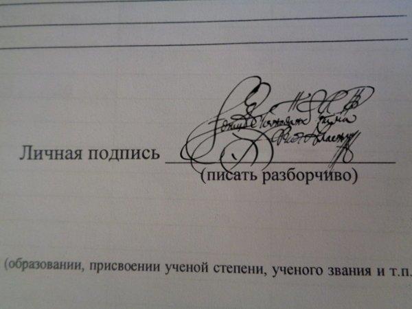 Креативные подписи, удивляющие своей оригинальностью
