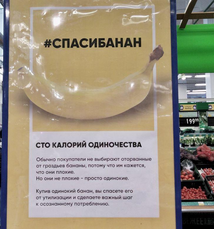 19 особенностей супермаркетов разных стран, как показатель развития общества