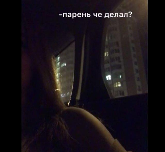 """Таксист предлагает свою """"любовь"""" девушке, у которой есть парень"""