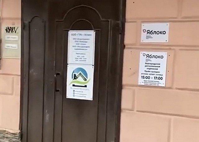 «Вставайте, люди русские, на славный бой, на смертный бой»: депутаты Новгорода и их песня