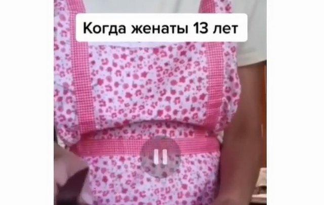 Когда вы женаты уже 13 лет
