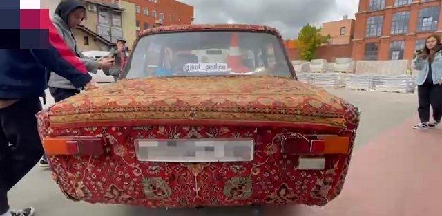 Ковролина — единственная в Москве копейка, полностью обтянутая коврами