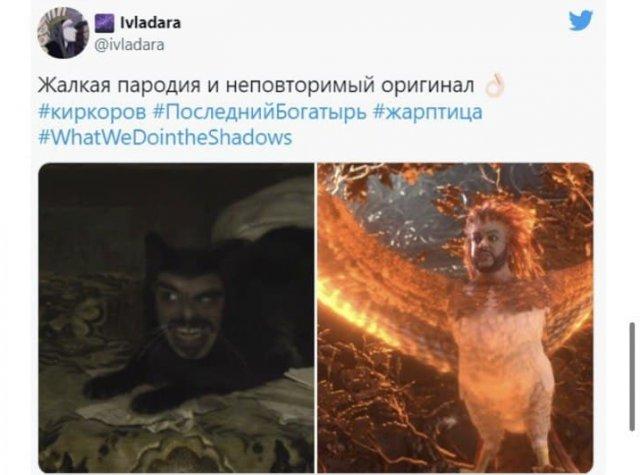 Шутки и мемы про Филиппа Киркорова в образе Жар-птицы для детской сказки