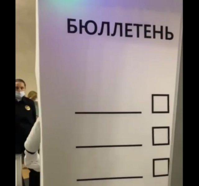 """В Санкт-Петербурге задержали """"бюллетень"""""""
