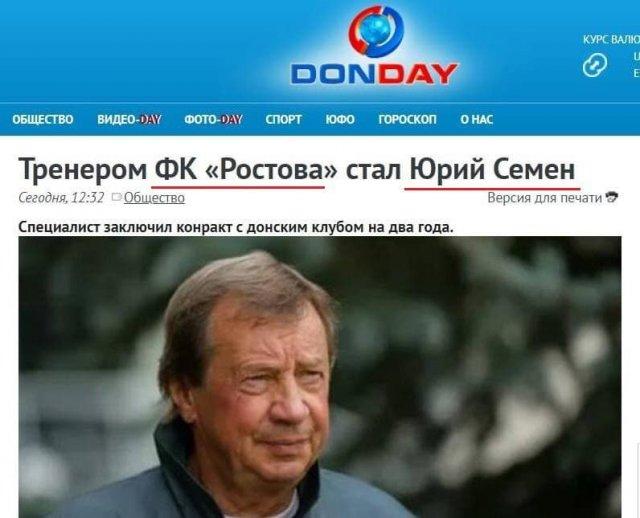 Забавные и странные заголовки российских и зарубежных СМИ
